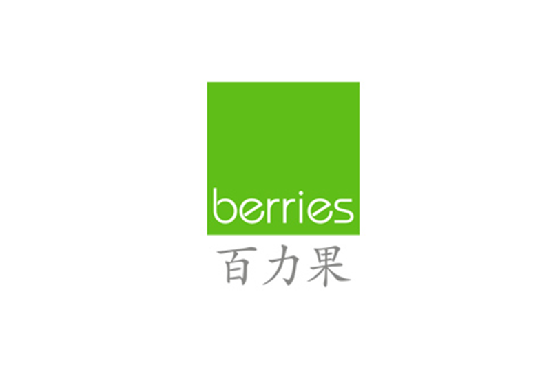 Preparing-for-Primary-One-06-Berries-World-of-Learning-School